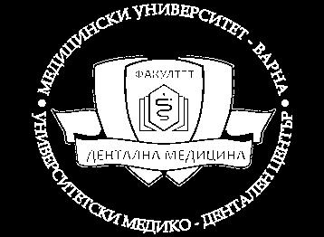 Медицински университет Варна